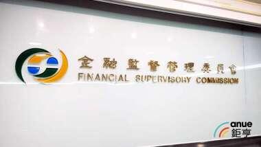 假投資真詐騙 金管會移送23件非法外幣保證金交易
