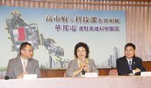 華邦電進駐高雄科學園區記者會(3) (圖)