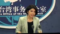 請容許中國國民黨前發言人說句公道話