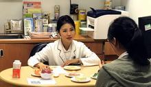 營養師出手 提升免疫預防新冠病毒