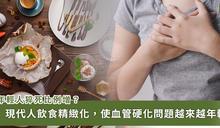 年輕人猝死比例增加?急診醫師:精緻飲食讓心肌梗塞患者年齡下降