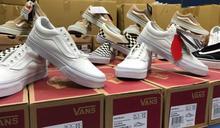 假鞋誆真鞋賣還抽獎 網拍狂賺2千萬栽了