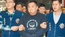 朱雪璋斷人腳筋判6年潛逃押返台 刑事局:逕送地檢署發監執行