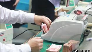 金管會爭取7.4萬銀行員先接種