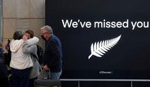 澳洲紐西蘭總理:兩國開放邊境有助經濟復甦