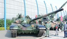 波蘭T-72戰車改良完成 首批正式亮相