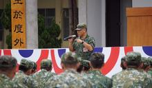 10軍團參謀長視導234旅 親考親教工作指導