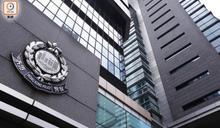 找換店疑「走數」4人報案 女負責人涉盜竊被捕