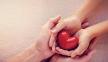 利用愛心會犯法嗎?