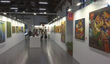 NFT加密藝術首展 看見未來藝術熱潮