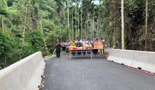 集集鎮古笨橋修繕完成 公所辦通橋儀式