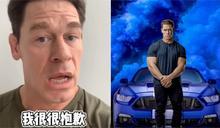 影/好萊塢影星為「台灣是國家」道歉!網友嘆:《玩命9》恐大虧