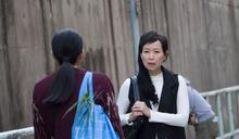 港媽呻外傭暗示想加薪 網民勸就範:出面用過萬蚊搶姐姐