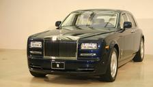 2012 Rolls-Royce Phantom Series Ⅱ