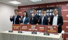 刪國家統一 基進修憲:建立台灣共和