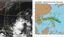 東北風水氣再增強 吳德榮揭好轉時間