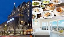 全台25家飯店「最狂9月優惠」!買一晚送一晚、可領「兩次三倍券」、港點吃到飽