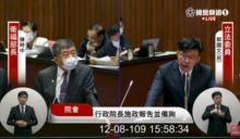 日本核食叩關引關注 綠委拋分階段解除限令