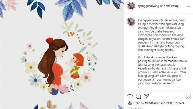 Kahiyang Ayu siap membantu mempromosikan UMKM yang menjual kebutuhan ibu dan anak (Dok.Instagram/@ayangkahiyang/https://www.instagram.com/p/CFrVmwCsdir/Komarudin)