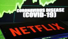 Netflix首季訂閱戶下滑 股價盤後重摔11%