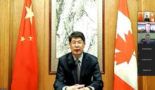 戰狼外交擱來 中國大使拿30萬加國公民恐嚇勿庇護港人