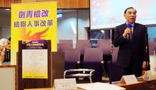 【Yahoo論壇/江元慶】檢察官與惡的距離