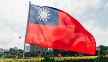 【Yahoo論壇/黃奎博】你對臺灣愛之適足以害之了嗎?