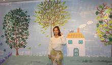 周曉涵彩繪愛心樹 黃子佼讚小幾米