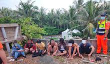 逾30名越南偷渡客企圖從墾丁上岸 22人被逮其餘緝捕中