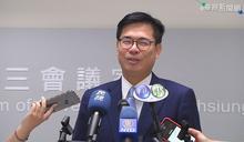 登「最不受歡迎」市長 陳其邁:會更努力