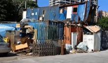 南港「地獄貨櫃屋」月租3千擠20人 市府出手拆了