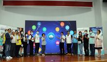 嘉市健康智慧管理平台啟用 提供學生校園健康即時資訊