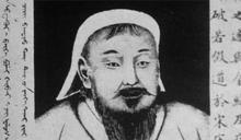 法國成吉思汗展覽引發的爭議:蒙古歷史與現代中國國家敘事的碰撞