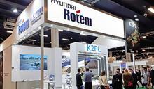 南韓推出量身打造K2 PL 爭取波蘭訂單