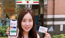 國泰世華攜手7-ELEVEN共推「OPEN錢包」 綁定國泰世華卡天天享優惠
