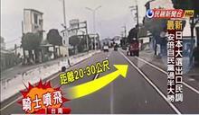 車禍現場騎士失蹤 工程車路過「被載走」