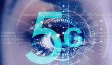 5G二次釋照要來了?五大電信拜會NCC 研討釋照頻段、加速補助建設