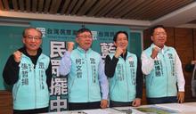 【Yahoo論壇/王皓平】台灣民眾黨與時代力量還有多少戰力?