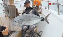 祕密釣點釣20公斤肥魚竟5分鐘一隻