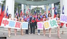 迎國慶焰火臺南議會藍軍邀泳裝國旗美女助陣