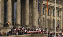 柏林反防疫示威 極端人士沖擊國會大廈