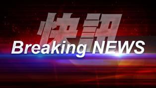 快訊/酒駕撞死台女學生 首爾一審加重判8年徒刑