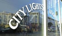 舊金山獨立書店「城市之光」創辦人費林格提去世 享嵩壽101歲