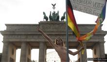 德國人為什麼喜歡在公共場合裸體