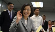 【Yahoo論壇/胡不歸】蔡英文黨內初選勝出 林鄭月娥、梅伊可為借鏡