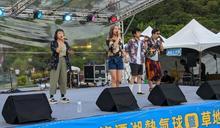 台塑企業結合內部資源與公部門 礁溪龍潭湖草地音樂會、熱氣球歡樂登場
