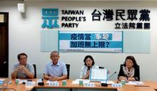 立委質疑勞動部函釋致勞工過勞 籲檢討護勞工權益