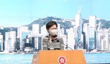林鄭月娥:為審慎起見暫無條件大幅放寬社交距離措施