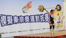 爭東奧積分 奧運舉重培訓隊赴烏茲別克參戰亞洲舉重錦標賽