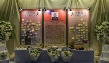 追思殉職海軍陸戰隊隊員阿瑪勒.道卡杜 (圖)